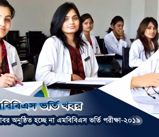 https://www.educationjobinfo.com